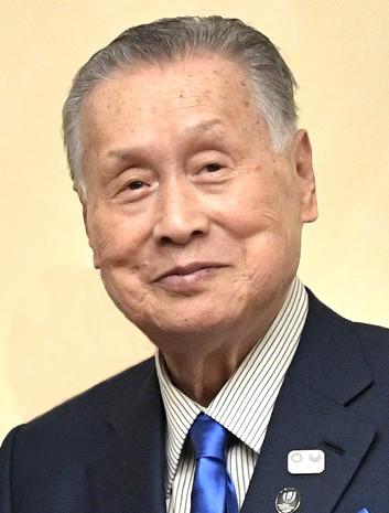 yoshirō mori (2017)